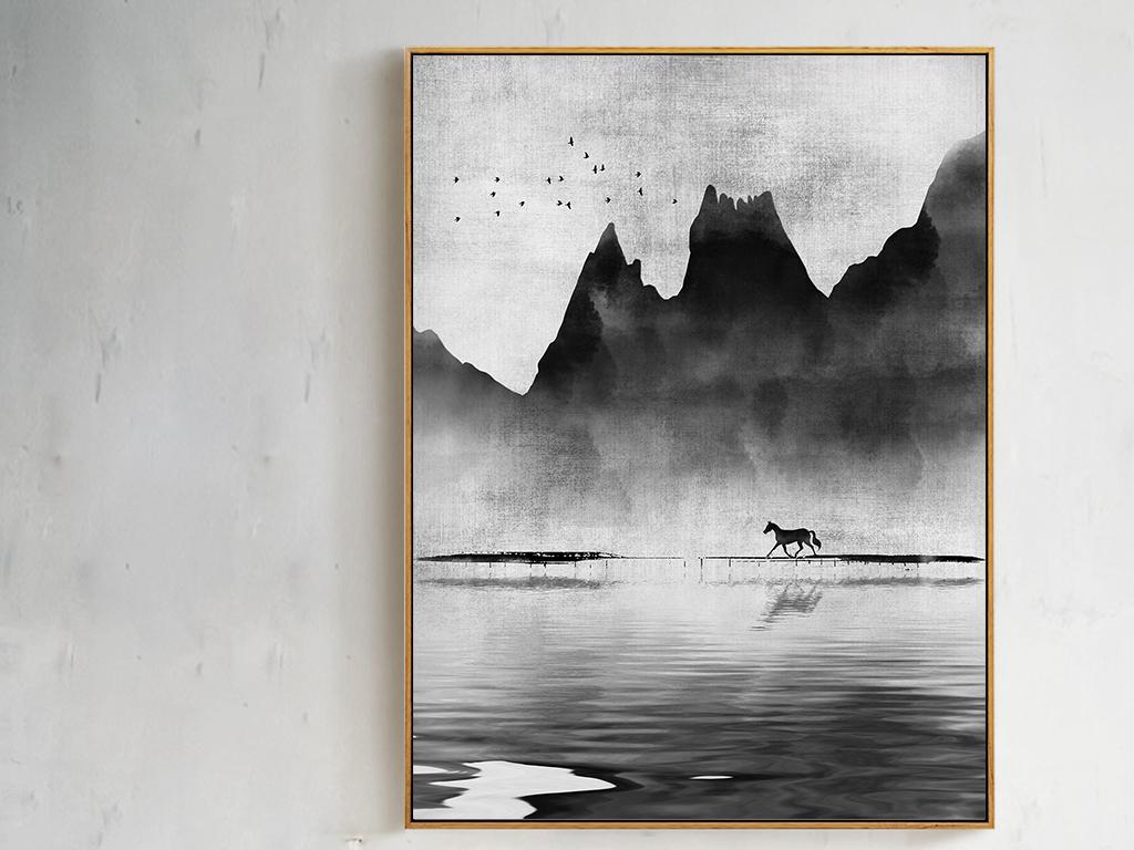 新中式水墨山水画马装饰画无框画