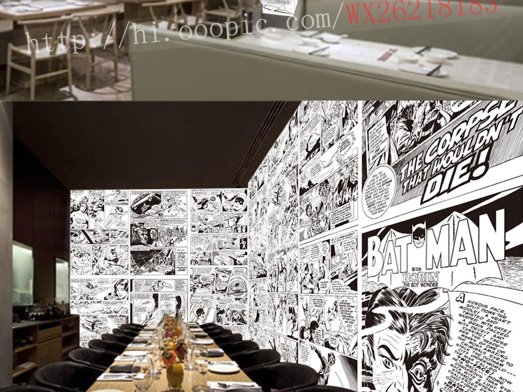 黑白手绘时尚欧美工装背景墙