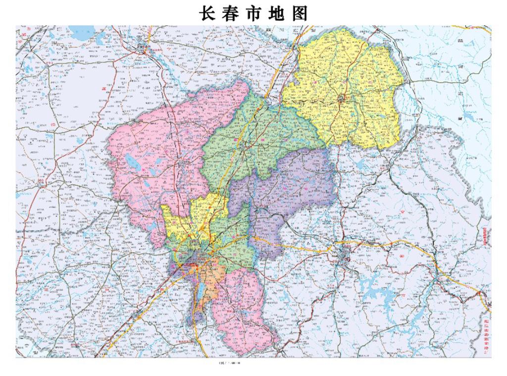 长春市地图高清实用大图