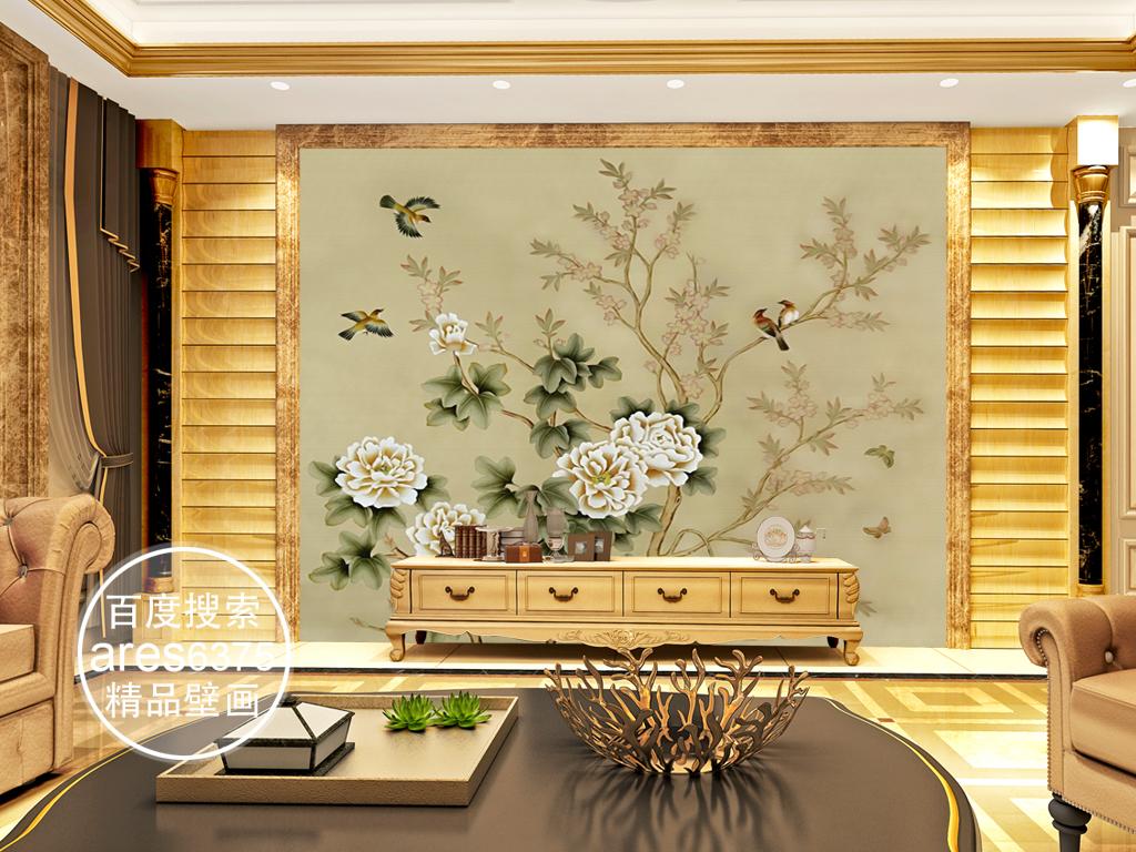 欧式新中式宫廷手绘牡丹花鸟田园壁画背景墙