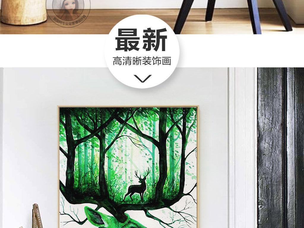 背景墙|装饰画 无框画 动物图案无框画 > 唯美大气手绘森林麋鹿无框画