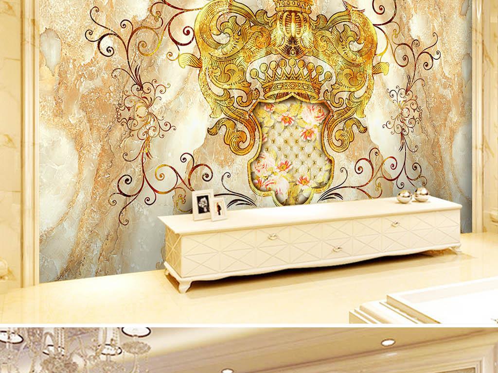 欧式皇家风格花纹大理石纹拼花背景墙图片
