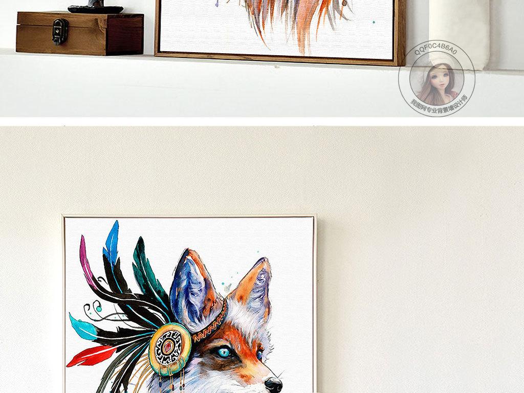 背景墙|装饰画 无框画 动物图案无框画 > 手绘水彩狐狸图案无框画