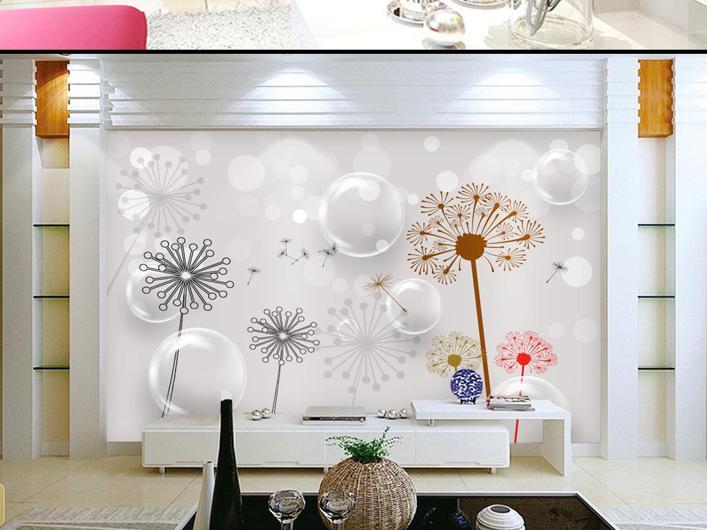 时尚泡泡蒲公英手绘3d电视背景墙