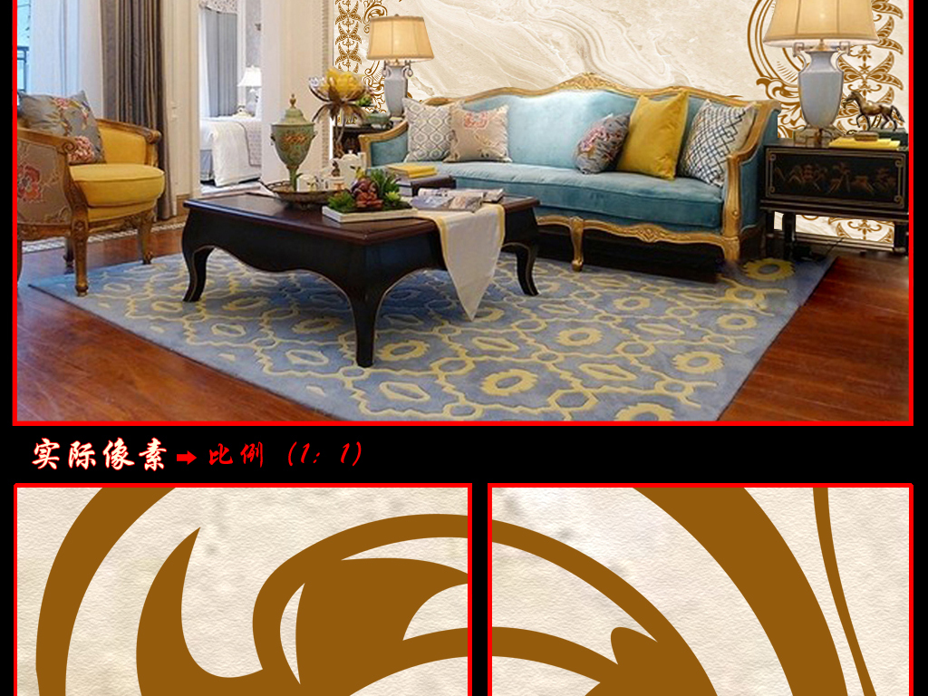 萨斯特欧式花纹电视沙发背景墙装饰墙壁画