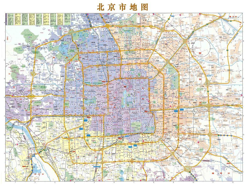 北京市地图高清实用全图