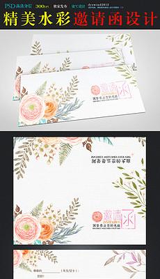 水彩花卉邀请函模板设计
