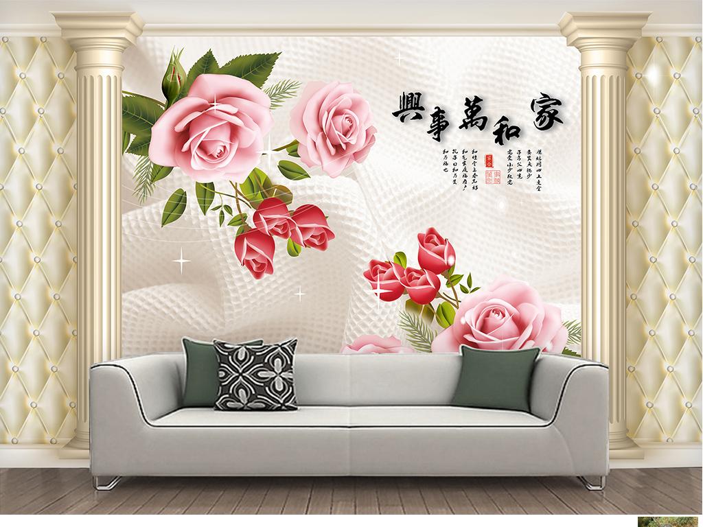 欧式3d立体玫瑰罗马柱子电视背景墙