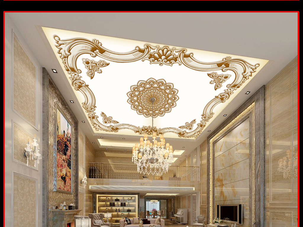 装饰壁画壁纸天花花纹古典星形异形天花图案弧形造型