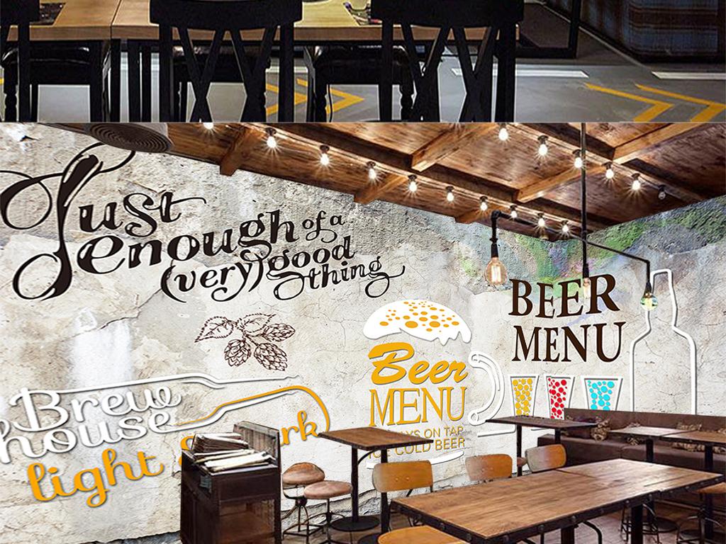 手绘涂鸦水泥墙炸鸡啤酒餐厅烧烤店背景墙
