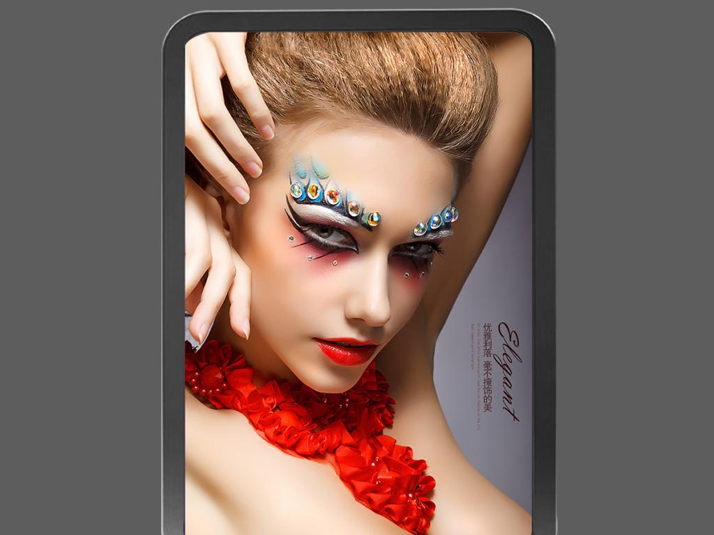 彩妆纹绣整形美容高端海报