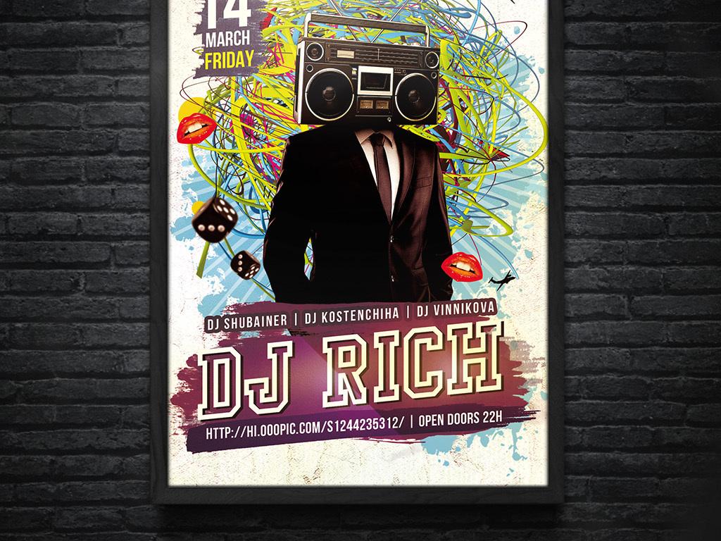 平面|广告设计 海报设计 pop海报 > 怀旧复古动感潮流嘻哈饶舌街舞