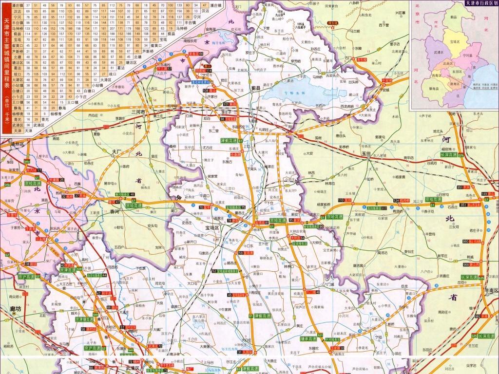 天津市地图高清交通实用大图