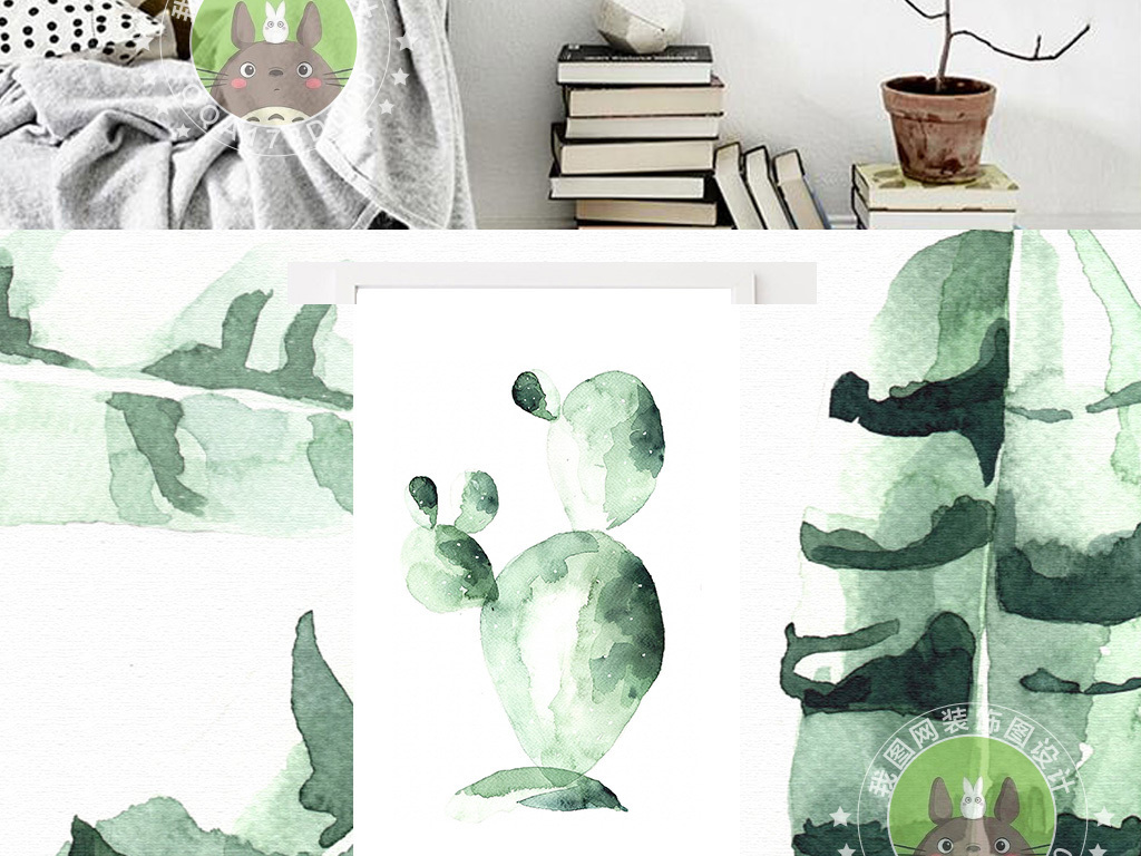 北欧简约小清新植物无框装饰画