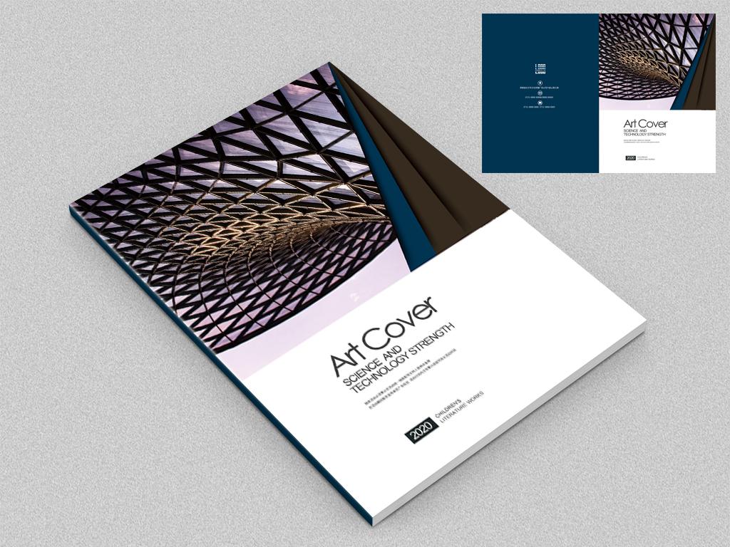 设计素材模版版式画册封面设计建筑设计空间空间装饰