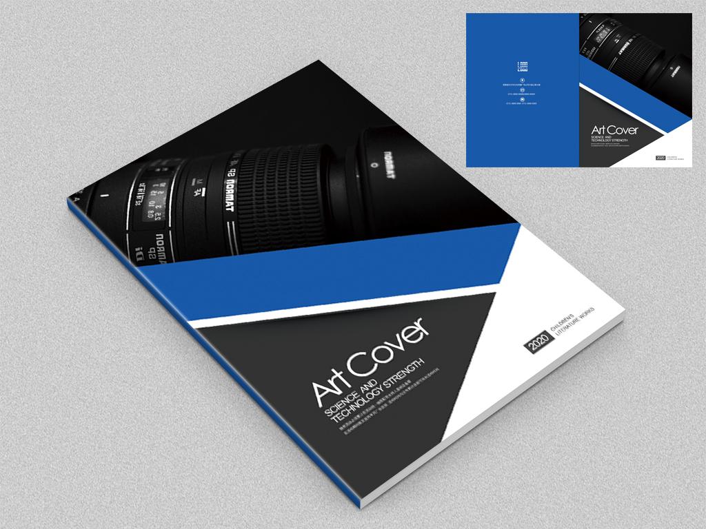 版式作品集个性画册设计艺术作品集摄影画册设计画册封面杂志封面书籍图片