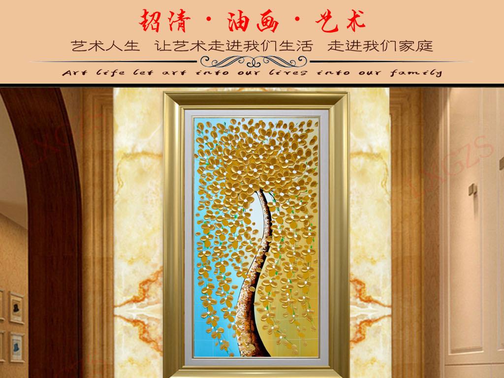 超清油画金色发财树客厅装饰