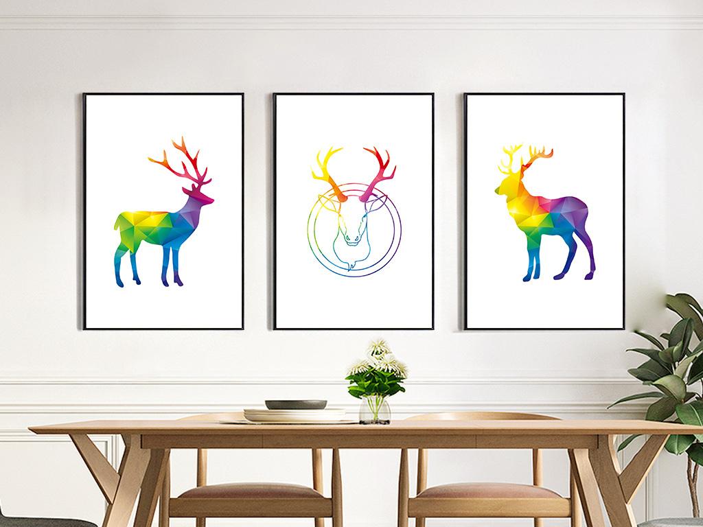 简约彩色几何图案鹿装饰画北欧无框画