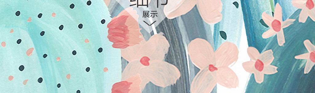 手绘花朵简单图案                                  仙人掌