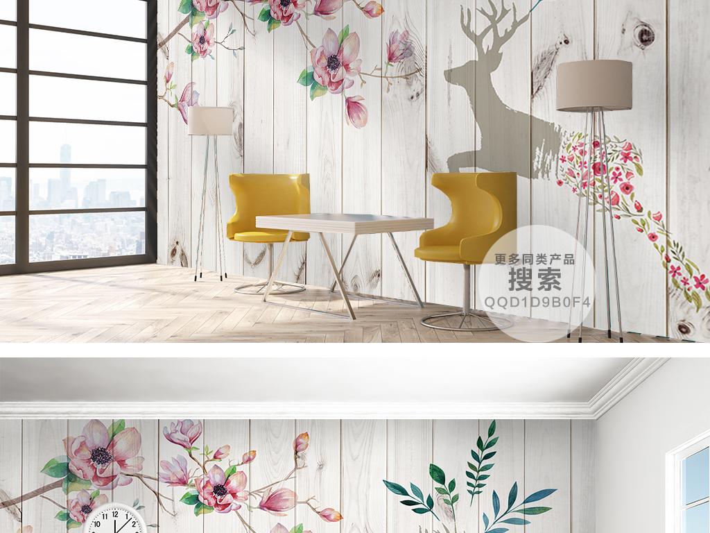 画玉兰花木纹水彩水彩背景玉兰花背景手绘人物手绘背景手绘墙手绘背景