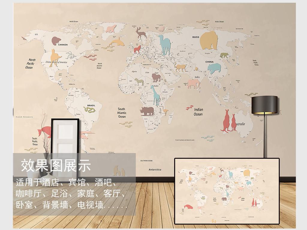 现代卡通世界地图动物背景墙装饰画