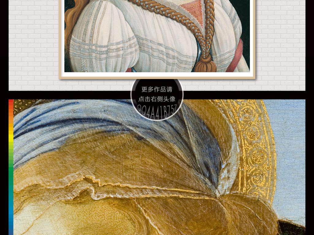 欧式手绘高清天使美女圣母油画玄关画