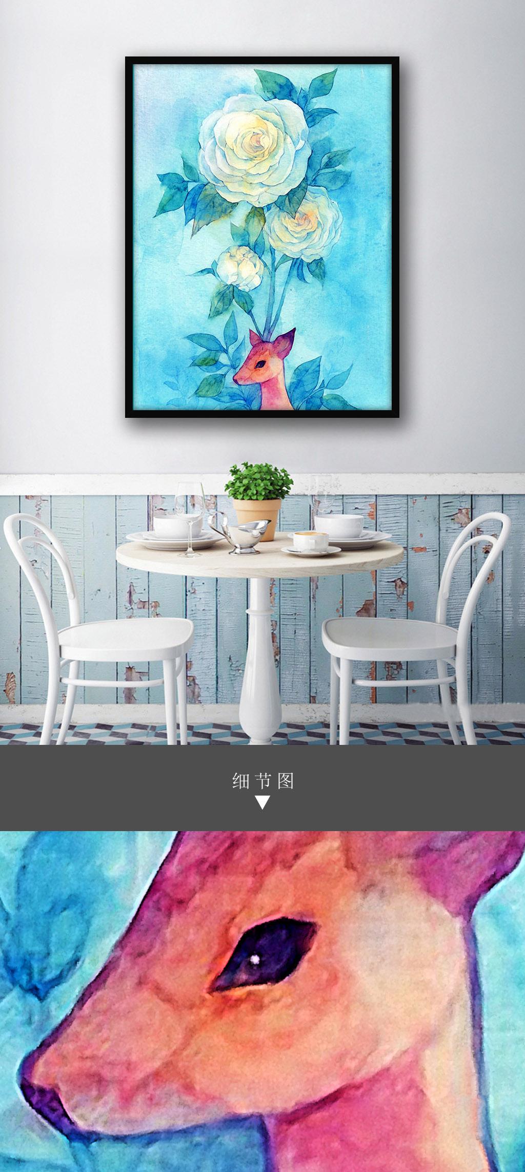 麋鹿牡丹花手绘清新水彩画唯美家居装.