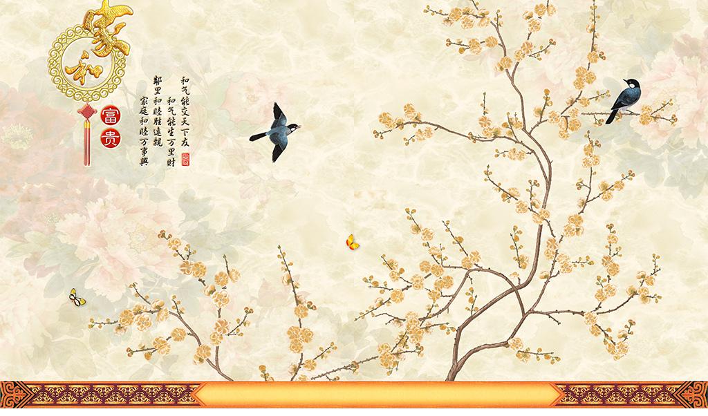 家和富贵山水手绘花鸟工笔牡丹电视背景墙