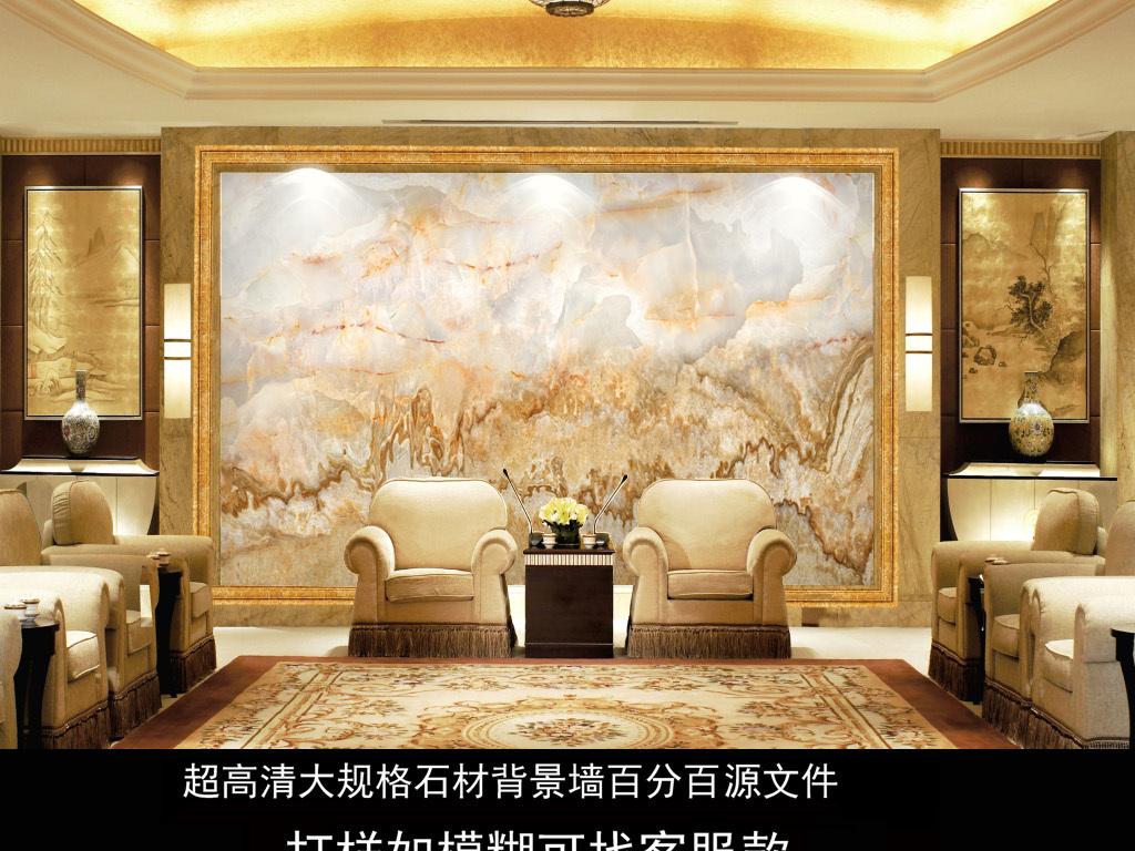 高温烧瓷砖新款海纳百川大理石画背景墙