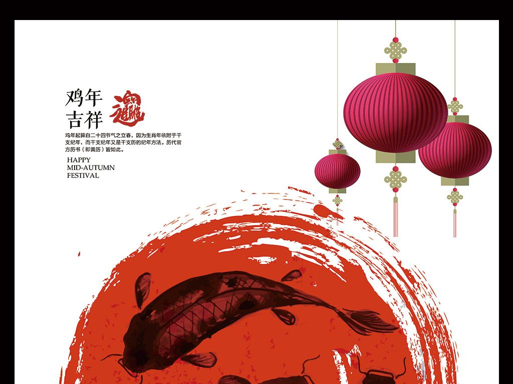 鸡新年pop手绘海报