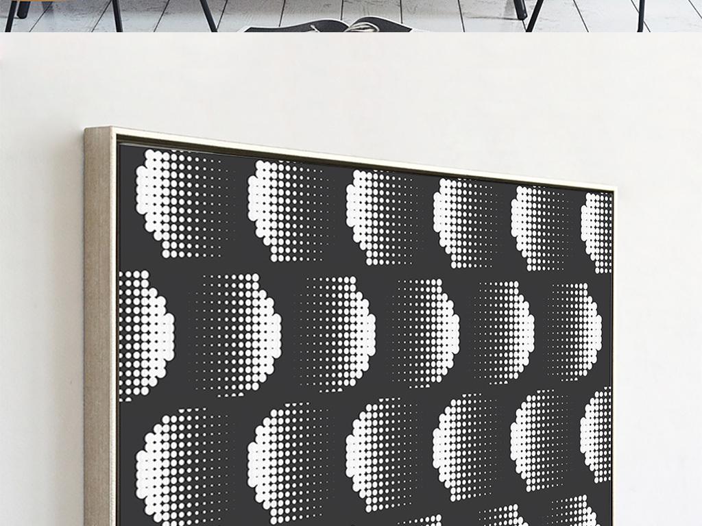 现代简约黑白抽象装饰画