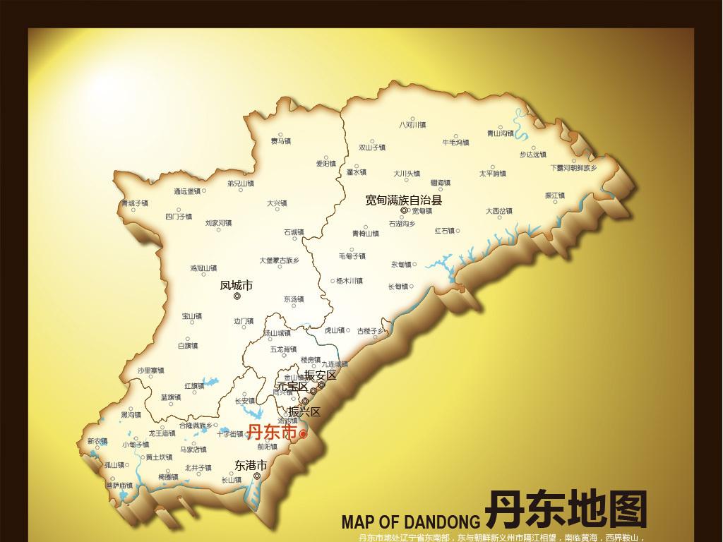 丹东地图(含矢量图)