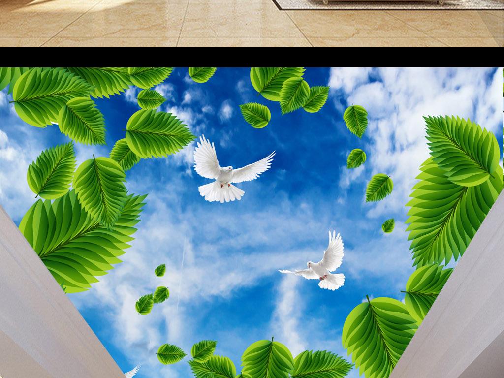 梦幻天空树叶白鸽吊顶天顶壁画