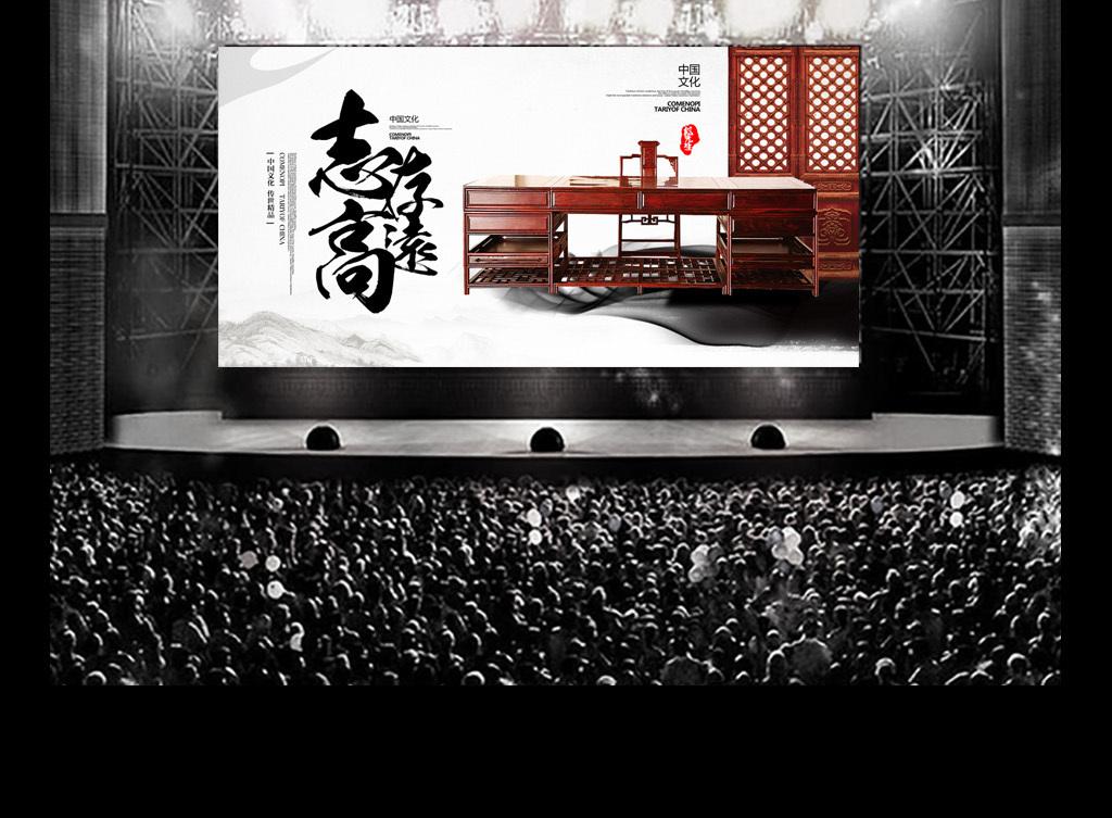 平面|广告设计 海报设计 其他海报设计 > 中国风格红木家具宣传海报