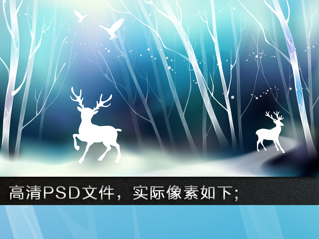 梦幻手绘树林麋鹿背景墙