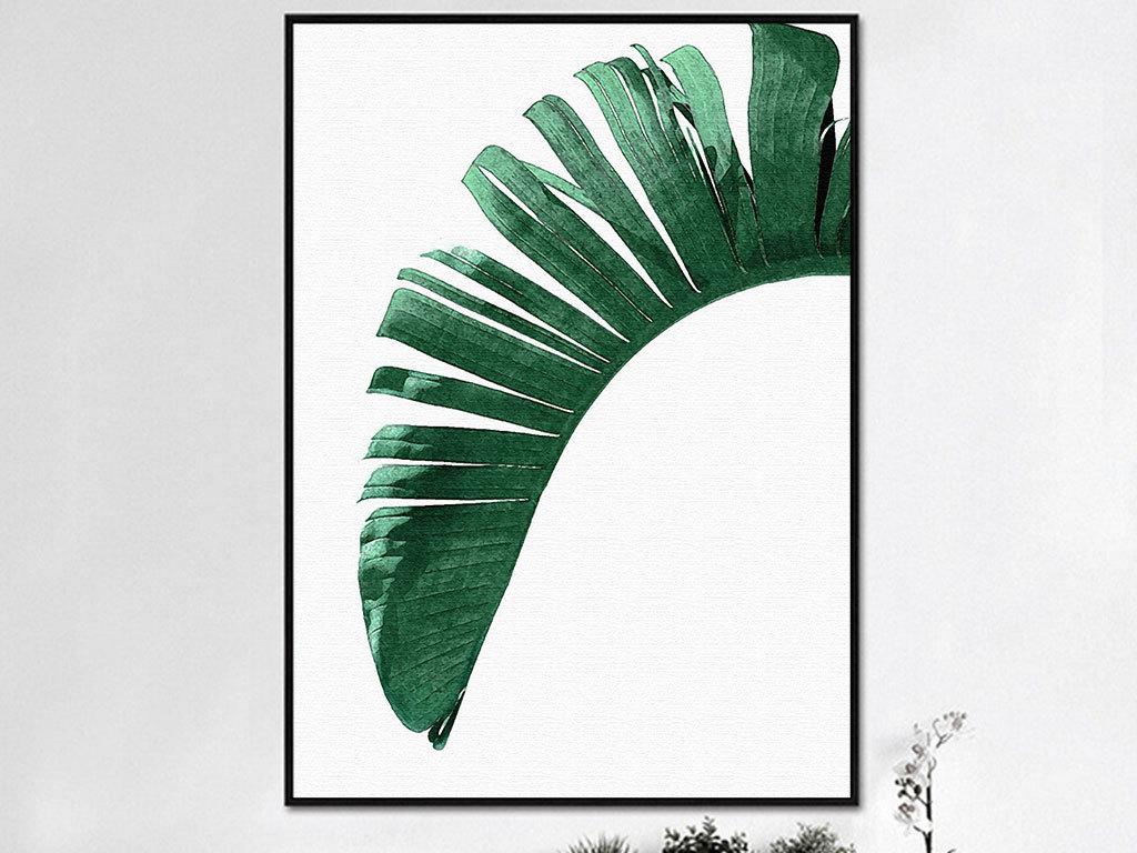 热带树叶                                  手绘树叶