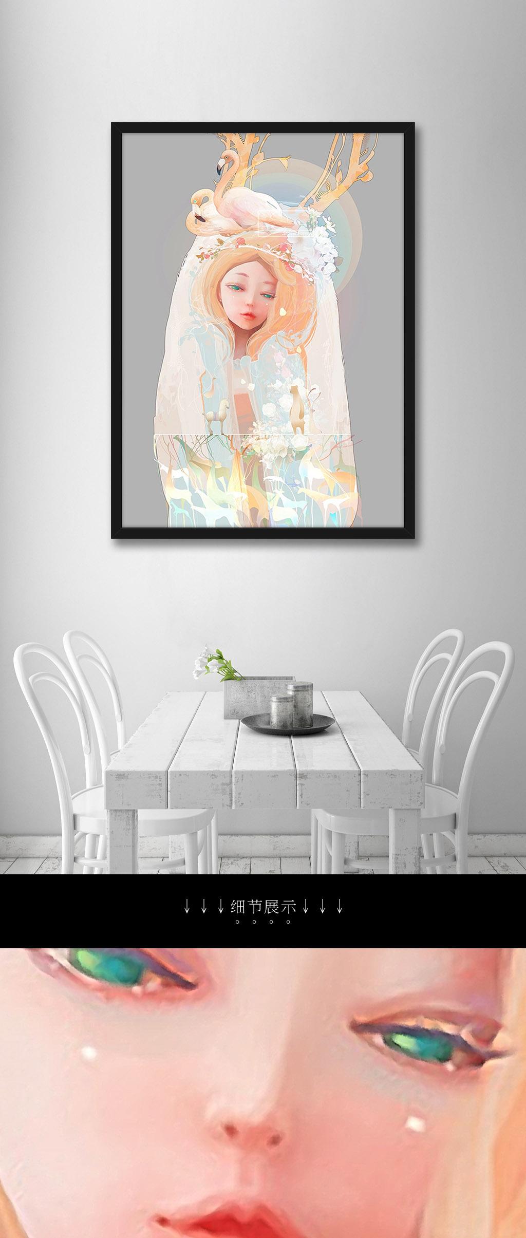 丹麦麋鹿欧式简约手绘水彩现代家居装.