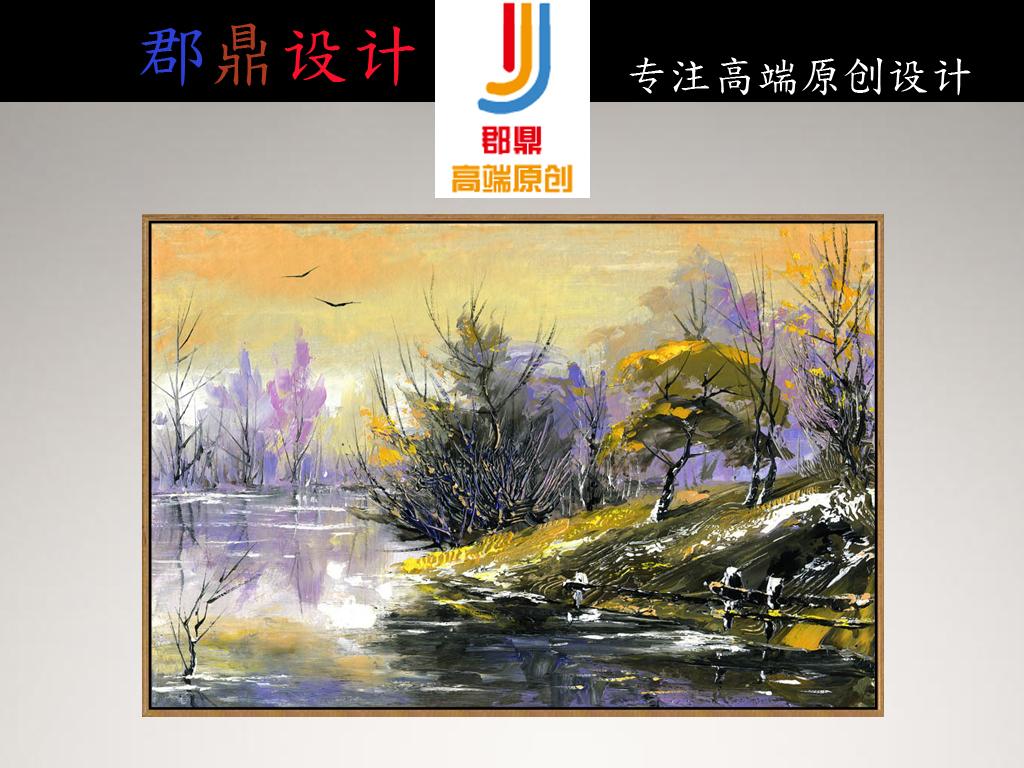 巨幅手绘油画森林树木天空黄色背景
