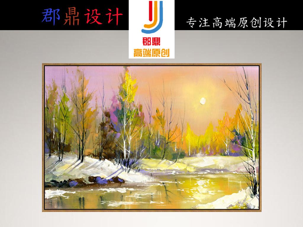 巨幅手绘油画风景森林草原草地天空