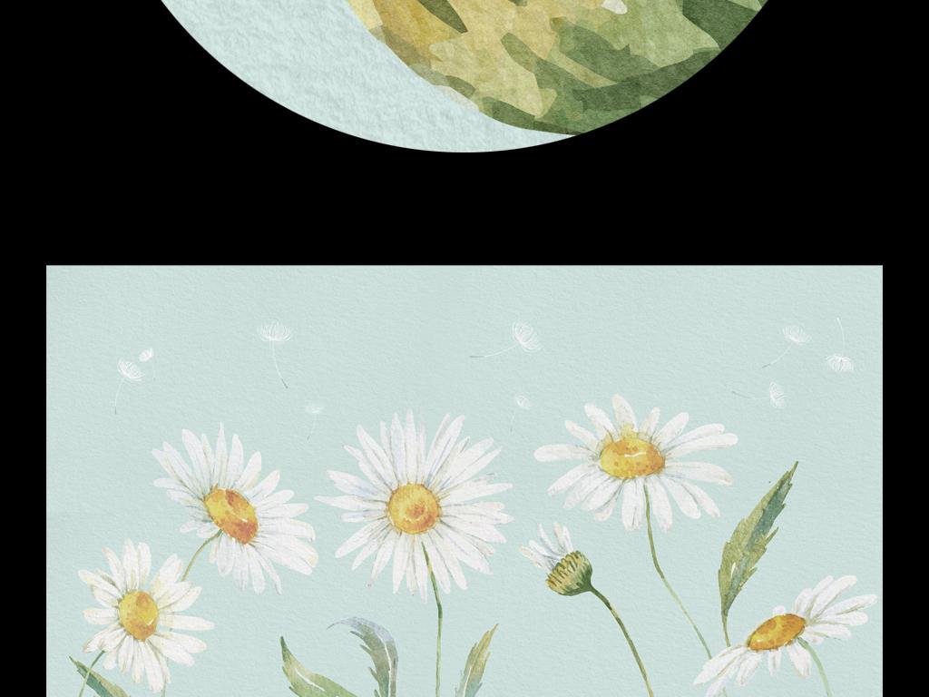 手绘蓝色白色小雏菊小清新森系叶子花草高清背景北欧背景原创分层高清