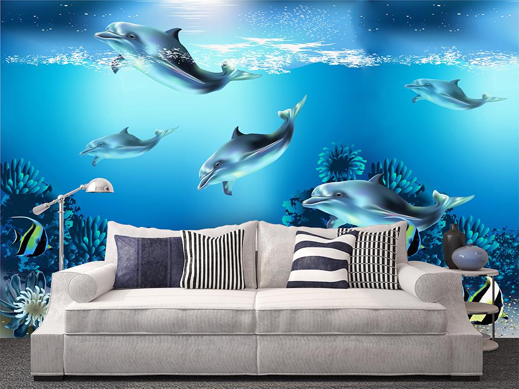 3D立体海底世界海豚电视背景墙墙纸设计