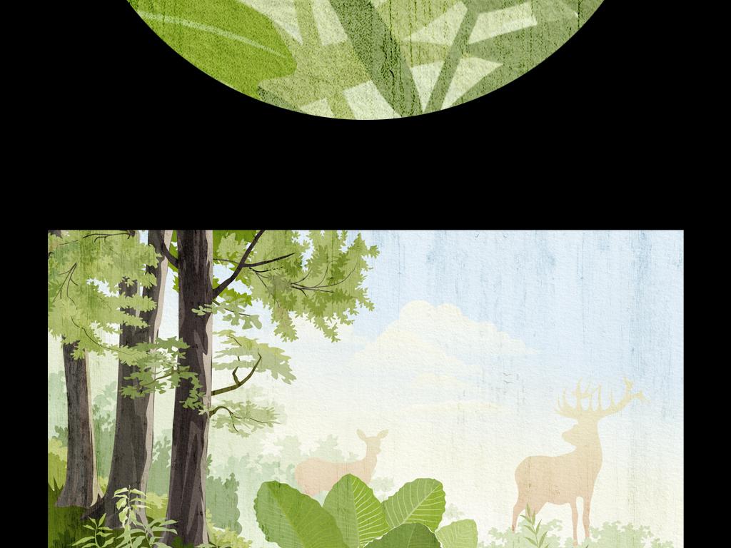 大树剪影飞鸟小鹿水彩手绘麋鹿远山原始森林鹿角
