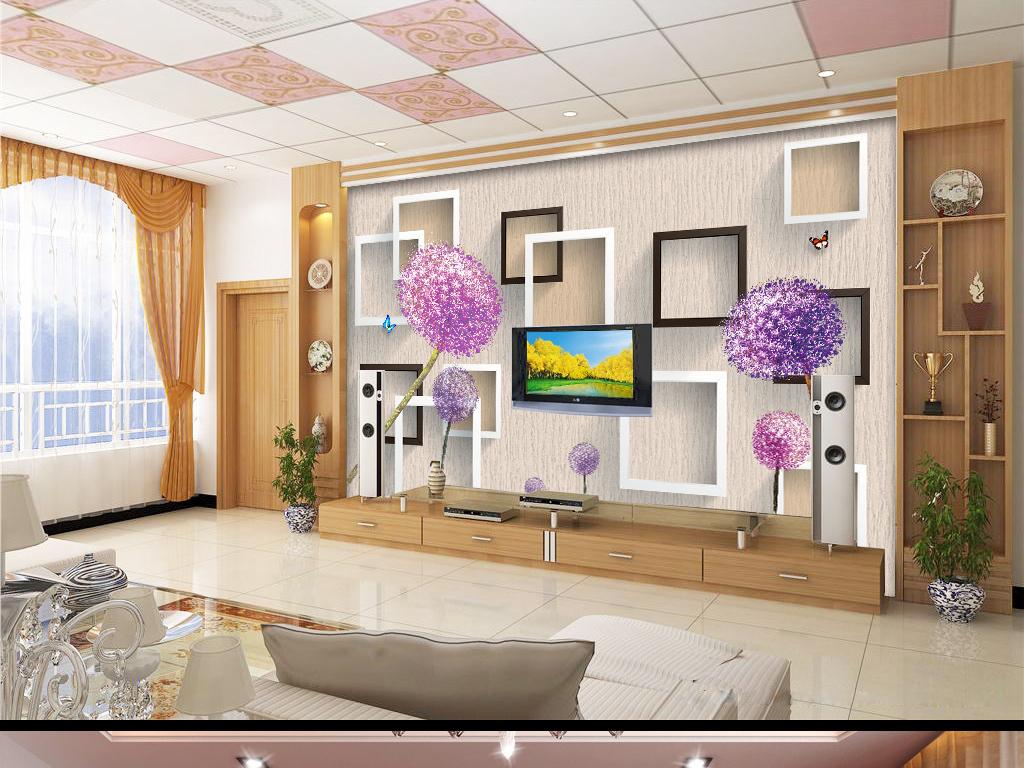 手绘紫色蒲公英蝶恋花3d方框背景墙