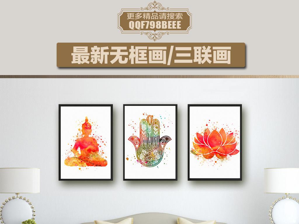 水彩手绘佛祖莲花创意图案无框画