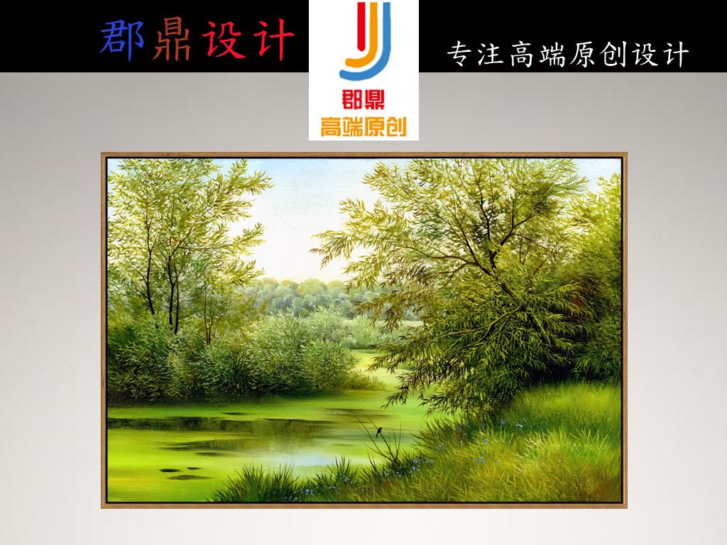巨幅手绘风景油画森林树木绿色湖泊