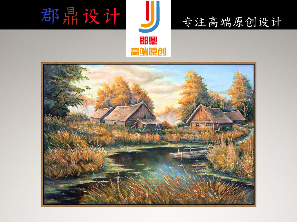 巨幅手绘油画风景建筑装饰画秋天房子乡村