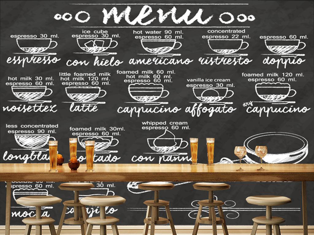 咖啡店手绘黑板活动