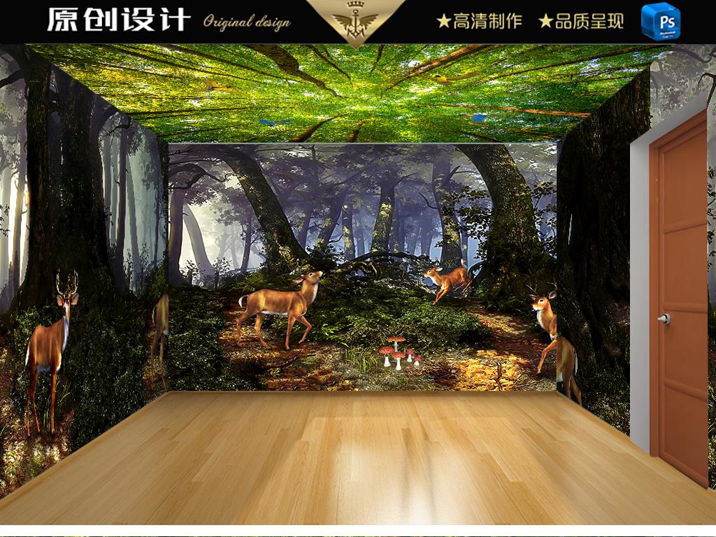麋鹿森林全屋背景墙