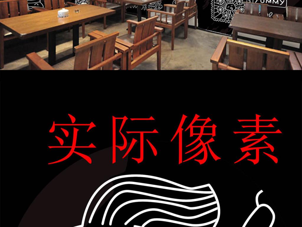 手绘黑色炸鸡啤酒餐厅背景墙