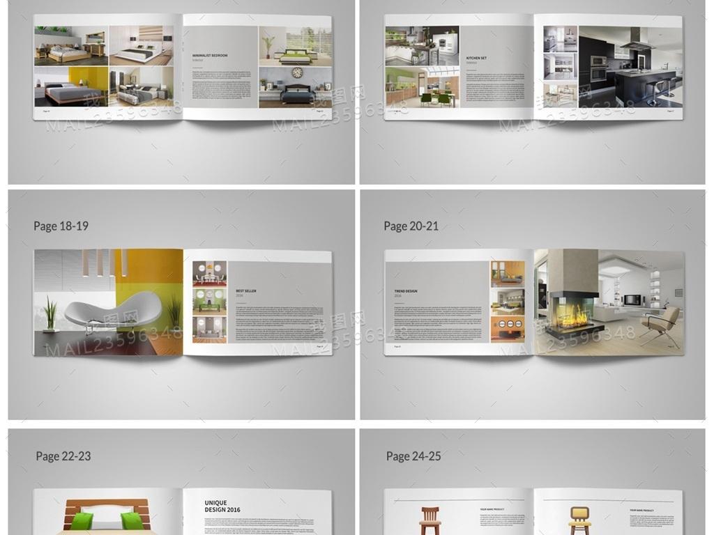2017多用产品展示目录产品宣传画册模板图片